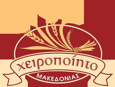 Χειροποίητο Μακεδονίας-Κατεψυγμένα Προϊόντα Ζύμης (Μπουγάτσα Θεσσαλονίκης, Πίτες, Κρουασάν, Κουρού, Κουλούρια, Σφολιάτες)